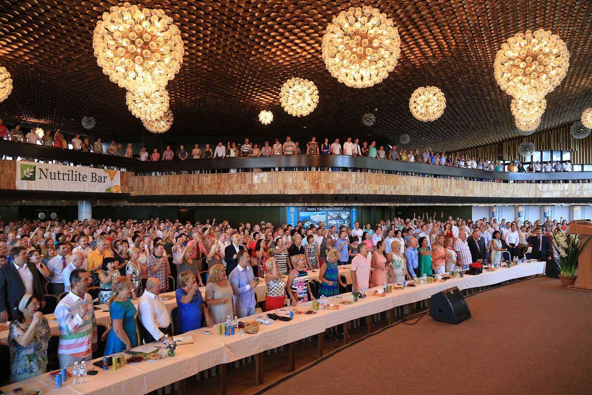 Концерт-холл «Хрустальный» в Отель Yalta Intourist