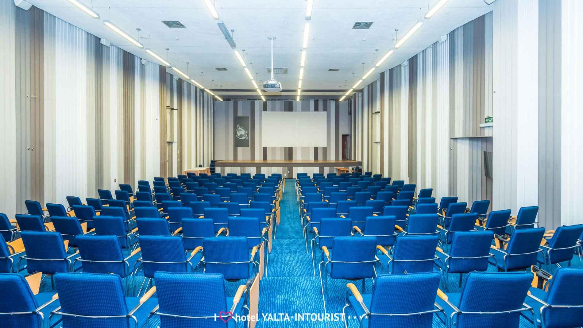 Зал «Звездный» в Отель Yalta Intourist