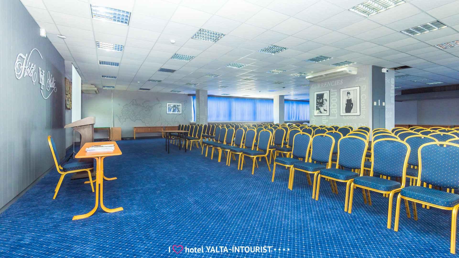 Зал «Висла» в Отель Yalta Intourist
