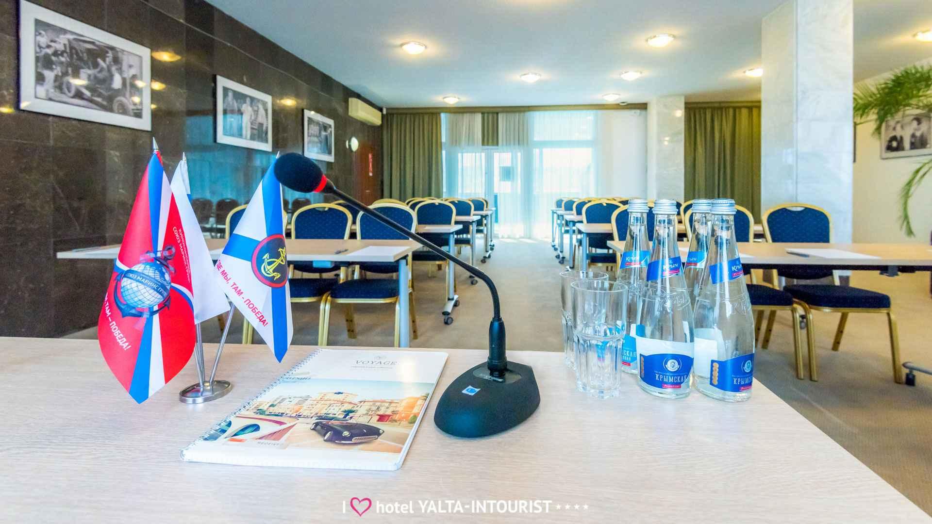 Зал «Олимп» в Отель Yalta Intourist