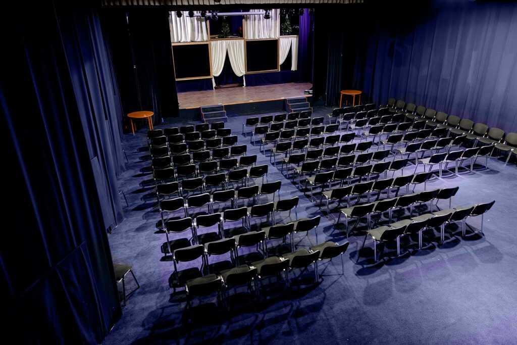 Киноконцертный зал в Парк-отель «Солнечный»