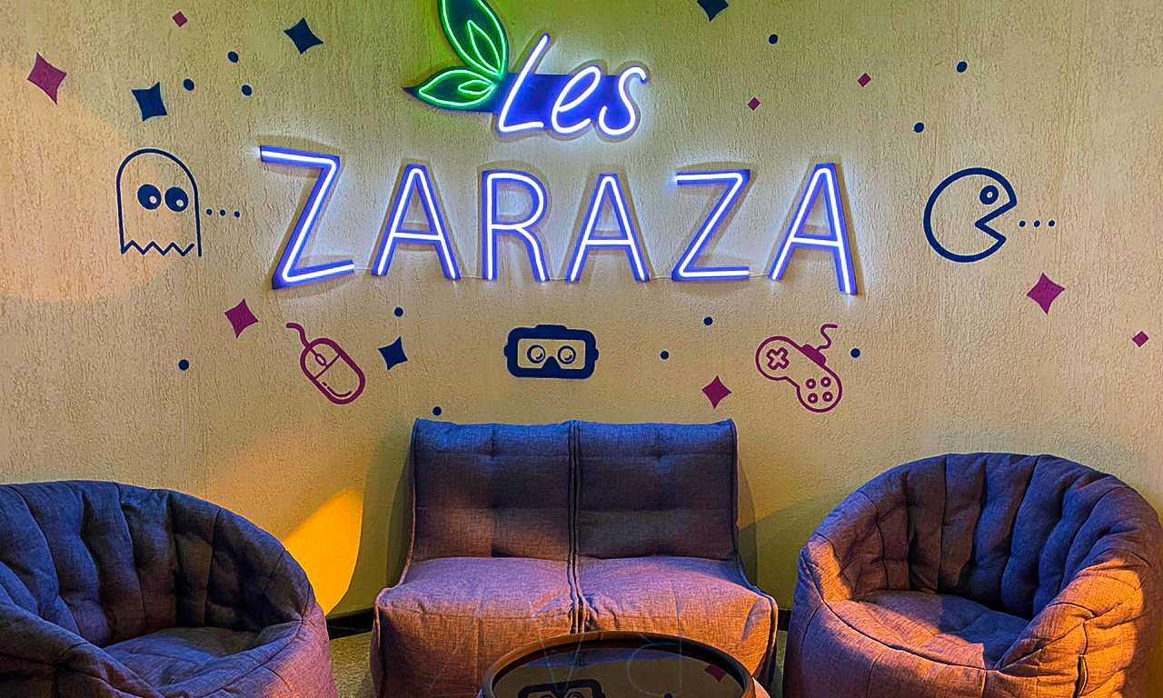 Клуб «ZARAZA» в Парк-отель LES Art Resort