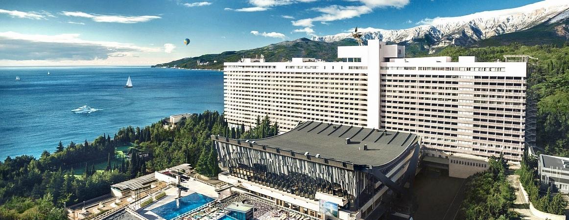 Отель Yalta Intourist подробнее...