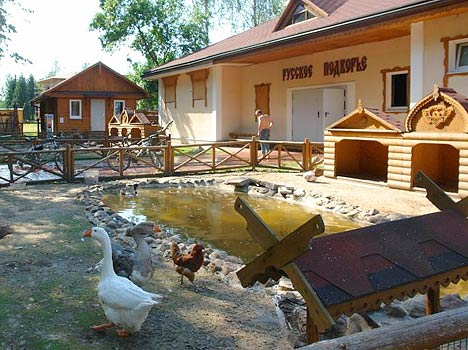 Зоопарк в Яхонты Ногинск