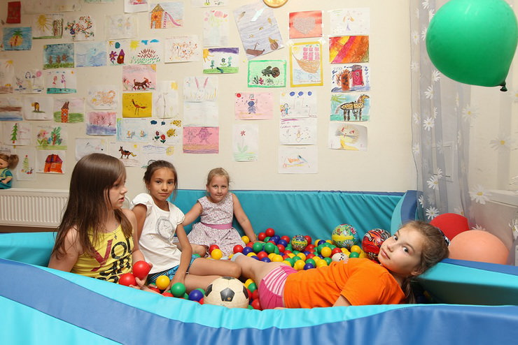 Детское питание в Яхонты Ногинск