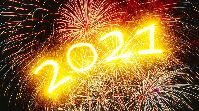 Новый год в КАЗИНО WONDERLAND