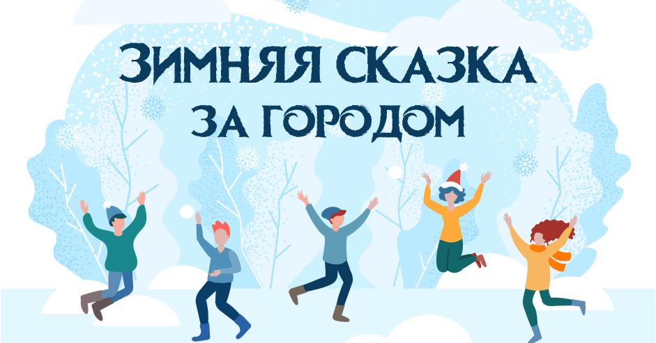ТЕПЛАЯ СКИДКА 15%